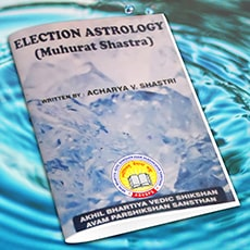 Election Astrology (Muhurat)