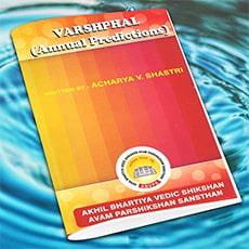 Varshphal (Annual Prediction)