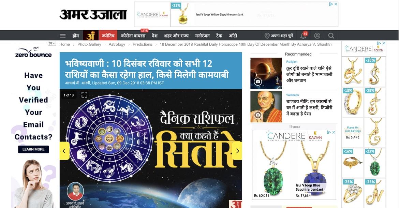 Acharya V Shastri 1