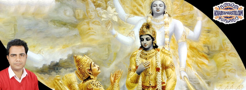 Bhagwad Gita the essence of life