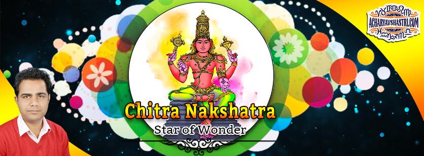 Chitra Nakshatra - Star of Wonder