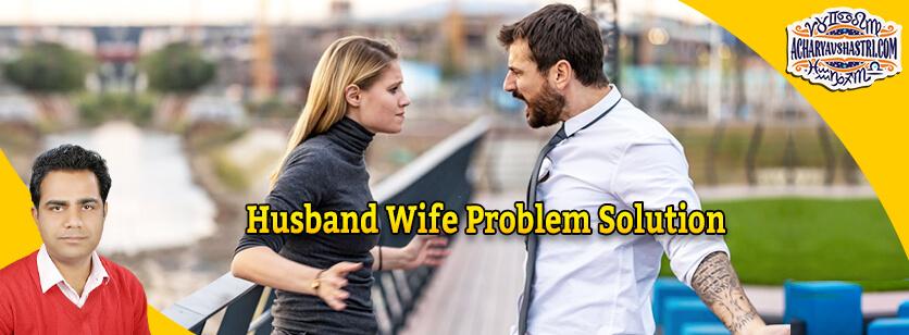 Husband Wife Problem Solution