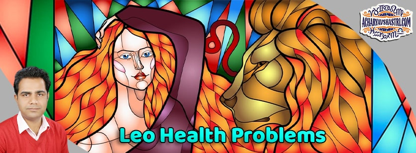 Leo Sign - Health and Medical Astrology