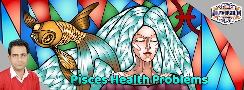 Pisces Sign - Health and Medical Astrology