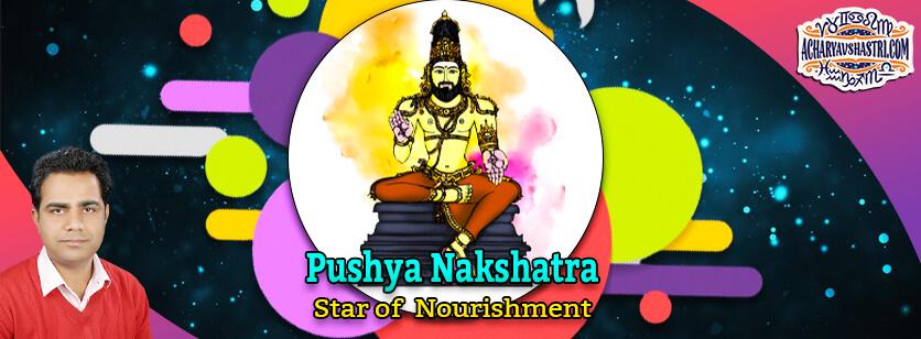 Pushya Nakshatra - Star of Nourishment