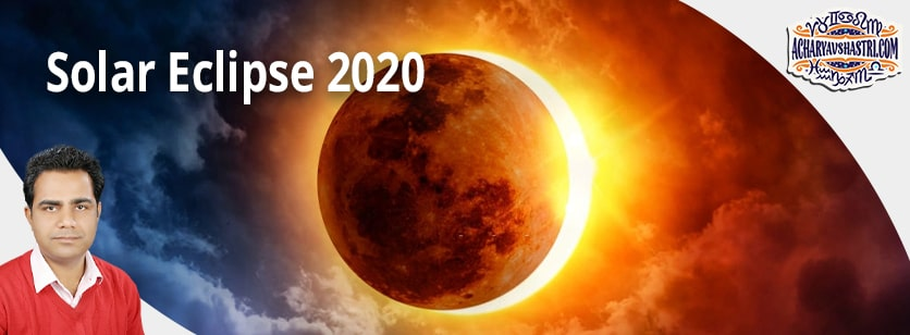 Solar eclipse 2020 - know how many and when solar eclipse is in 2020