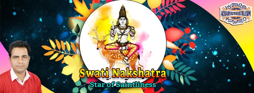 Swati Nakshatra- Star of Saintliness