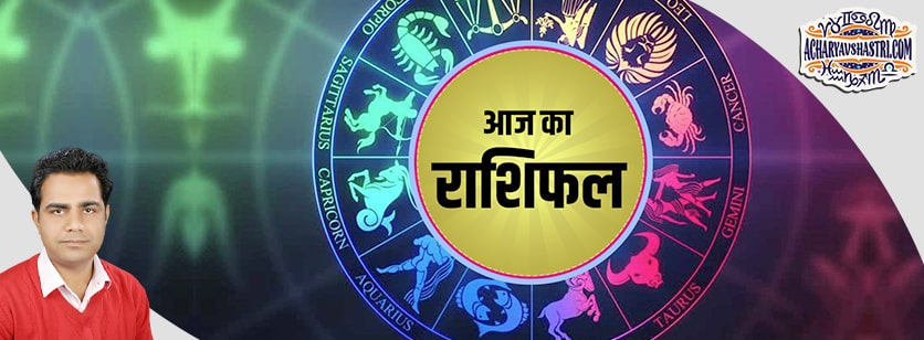 Your Daily Horoscope - free horoscope analysis and remedies