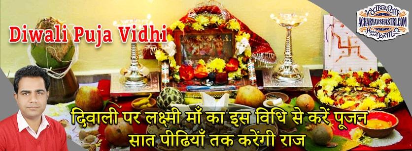 Diwali Puja Vidhi
