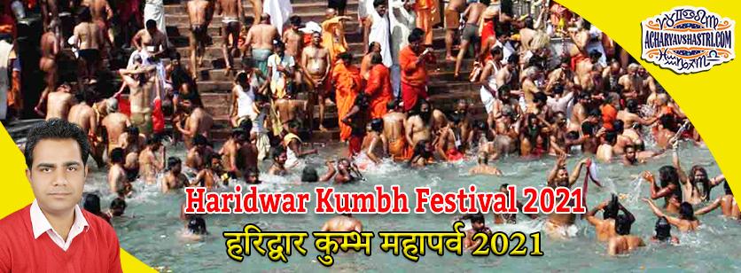 Kumbh Mela 2021 in Haridwar