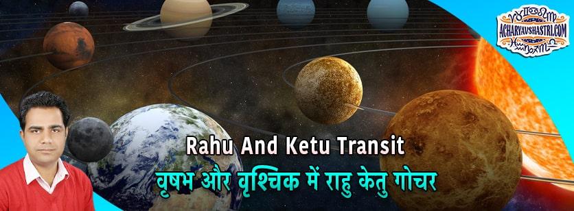 Rahu And Ketu Transit On 23 September 2020