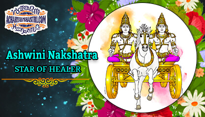 Ashwini Nakshatra Mythology - Star of the Healing Brothers