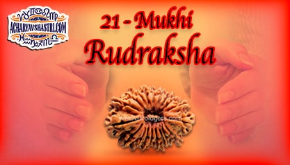 Strengths, Benefits and Importance of 21 Mukhi Rudraksha (Twenty one Face Rudraksha) By Acharya V Shastri.