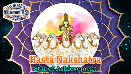 Hasta Nakshatra - Star of Achievement