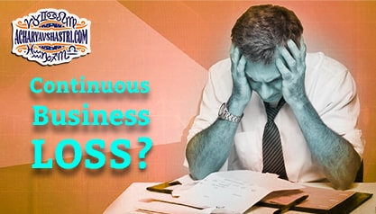 Sudden Fall in Business and Profession: An Astrological Overview