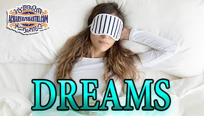 What is dream (sapne)?