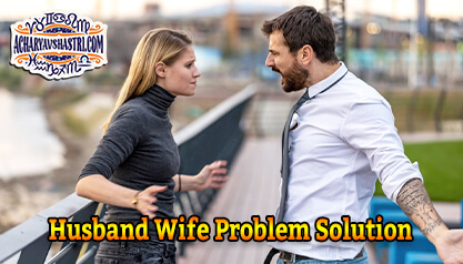 Husband Wife Problem Solution